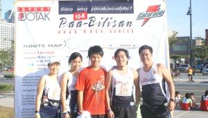 The Running Family